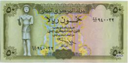 Yemen 50 Rials (P27a) -UNC- - Yémen
