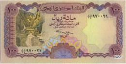 Yemen 100 Rials (P28) -UNC- - Yémen