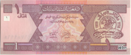 Afghanistan 1 Afghani (P64) -UNC- - Afghanistan