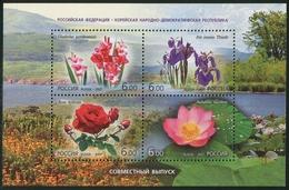 Russland / Russia 2007 - Mi-Nr. Block 106 ** - MNH - Zierpflanzen - 1992-.... Federation