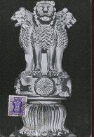 41544 India, Maximum 1965, Archeology, Lion Capital Sarnath Uttar Pradesh - Archaeology