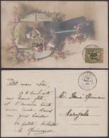 Madagascar -CP 24/11/13 - TP Sultanat D'Anjouan Oblit. Sambava  (6G19424) DC 1546 - Madagascar (1889-1960)