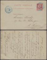 Madagascar -EP 10C 19/02/1905 - Oblit. Tamatave Vers France  (6G19424) DC 1547 - Madagascar (1889-1960)