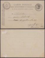 """Madagascar -EP Corps Ex. 09/10/1895 - Oblit. """"POSTES AUX ARMEES MADAGASCAR""""  (6G19424) DC 1548 - Madagascar (1889-1960)"""
