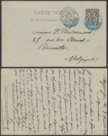 "Madagascar -EP 03/08/1903 - Oblit. "" Majunga ""  (6G19424) DC 1549 - Covers & Documents"