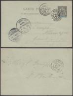 "Madagascar -EP 04/07/1899 - Oblit. "" Majunga ""  Vers Allemagne (6G19424) DC 1550 - Madagascar (1889-1960)"