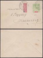 "Madagascar 11/05/1910 - EP 5c Vert + Yv.38 1/2 Timbre  "" MANANJARY ""  (6G19424) DC 1552 - Madagascar (1889-1960)"