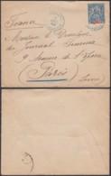 "Madagascar 05/04/1903 - Yv.33  Sur Lettre "" TANANARIVE ""   (6G19424) DC 1555 - Covers & Documents"