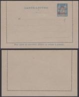 Madagascar - EP Carte Lettre Neuve Nº1 (6G19424) DC 1573 - Madagascar (1889-1960)