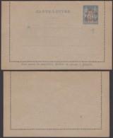 Madagascar - EP Carte Lettre Neuve Nº1 (6G19424) DC 1574 - Madagascar (1889-1960)
