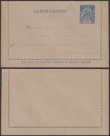 Madagascar - EP Carte Lettre Neuve Nº3I  (6G19424) DC 1575 - Madagascar (1889-1960)