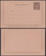 Madagascar - EP Carte Lettre Neuve Nº2 (6G19424) DC 1576 - Madagascar (1889-1960)