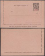 Madagascar - EP Carte Lettre Neuve Nº4 (6G19424) DC 1578 - Madagascar (1889-1960)