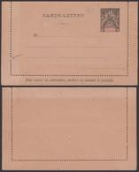 Madagascar - EP Carte Lettre Neuve Nº4I (6G19424) DC 1579 - Madagascar (1889-1960)