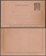 Madagascar - EP Carte Lettre Neuve Nº6 (6G19424) DC 1580 - Madagascar (1889-1960)