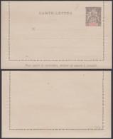 Madagascar - EP Carte Lettre Neuve Nº7 (6G19424) DC 1581 - Madagascar (1889-1960)