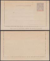 Madagascar - EP Carte Lettre Neuve Nº9 (6G19424) DC 1582 - Madagascar (1889-1960)