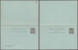 Madagascar - EP Carte Postale Double Neuve Nº2 (6G19424) DC 1584 - Madagascar (1889-1960)