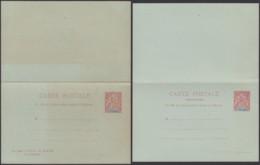 Madagascar - EP Carte Postale Double Neuve Nº8 (6G19424) DC 1589 - Madagascar (1889-1960)