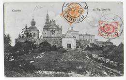 POLOGNE ADMINISTRATION RUSSE - 1909 - CARTE De PłOCK => BELLEGARDE EN MARCHE (CREUSE) - ....-1919 Provisional Government