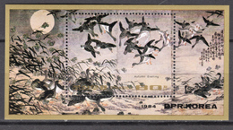 1984 - COREA DEL NORD - Catg.. Mi. 12502 - NH - (CW1822.7) - Corea Del Nord