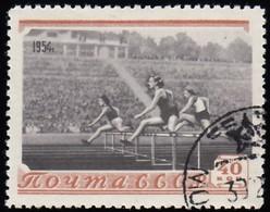 RUSSIA - Scott #1711 Hurdless / Used Stamp - Athletics
