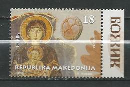 Macedonia - 2018 Christmas, Navidad MNH - Macedonia