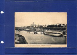 ##(ROYBOX1)-Postcards- Russia -  Jaroslavl' -  Used 1909 - Russie