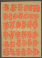 Szeift Béla (1944-2012): Vörös Levél, Vegyes Technika, Karton, Jelzett, Paszpartuban, 55×39 Cm - Other Collections