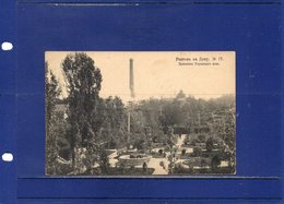 ##(ROYBOX1)-Postcards- Russia -  Rostov -  Used 1919 - Russie
