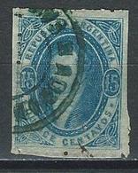 Argentina Mi 13, Sc 13  O Used - Argentina