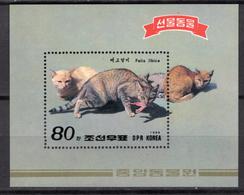 1989 - COREA DEL NORD - Catg.. Mi. 2996 - NH - (CW1822.7) - Corea Del Nord