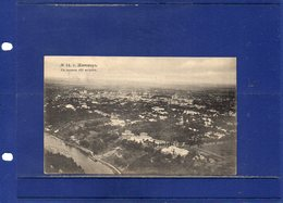 ##(ROYBOX1)-Postcards- Ukraine - Žytomyr  Žitomir  Żytomierz  -  Used 1910 - Ukraine