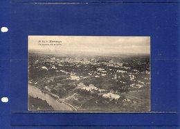 ##(ROYBOX1)-Postcards- Ukraine - Žytomyr  Žitomir  Żytomierz  -  Used 1910 - Ucraina