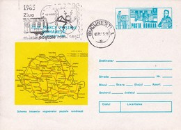 Romania Map With Railways 0148/85 - Entiers Postaux