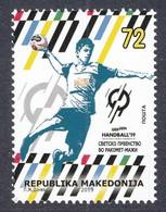 Macedonia 2019 World Men's Handball Championship Sport Denmark Germany MNH - Macedonia