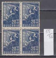 56K55 / 676 Bulgaria 1947 Michel Nr. 613 - Telefonistinnen THELEPHONE OPERATORS , Postbeamte   ** MNH - Post
