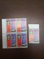 Uruguay Post Office 170th Anniversary - Post