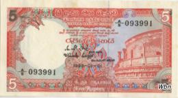 Sri-Lanka 5 Rupees (P91) 1982 -aUNC- - Sri Lanka