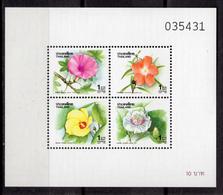 1993 - TAINLANDIA - Catg.. Mi. BF 57 - NH - (CW1822.8) - Tailandia