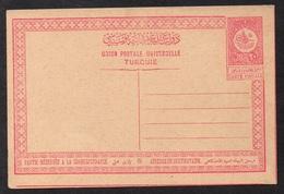 TURQUIE - TURKEY - EMPIRE OTTOMAN / 1910 ENTIER POSTAL - CARTE POSTALE (ref 616) - 1858-1921 Empire Ottoman