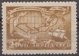 Russia 1943 Mi 859 MNH OG ** - 1923-1991 URSS