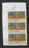 LOTE 1822 ///  CHINA 1999 - 1949 - ... República Popular