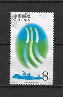 LOTE 1822 ///  CHINA 2003 - 1949 - ... República Popular