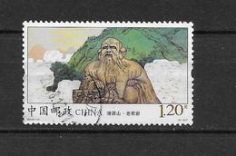LOTE 1822 ///  CHINA 2015 - 1949 - ... República Popular