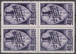 Russia 1948 Mi 1293 MNH OG ** - 1923-1991 URSS