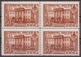 Russia 1948 Mi 1294 MNH OG ** - 1923-1991 URSS