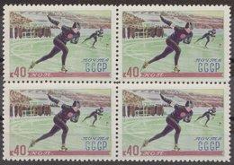 Russia 1952 Mi 1619 MNH OG ** - 1923-1991 USSR