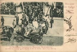 * T2/T3 Les Fetes Du Mariage De Sa Majeste De Roi De Serbie / The Marriage Ceremony Of Alexander I Of Serbia And Queen D - Ansichtskarten