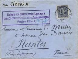 CHINE - Lettre Postée à SHANGHAÏ  Pour NANTES (Loire-Inférieure) Via SIBERIA - Refoulée à Bâle (Suisse)..... - RARE - 1943-45 Shanghai & Nanjing